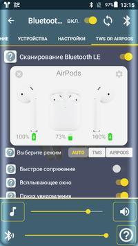 Bluetooth Audio Widget Battery FREE скриншот 4