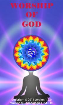 Maha Mrityunjaya Mantra पोस्टर