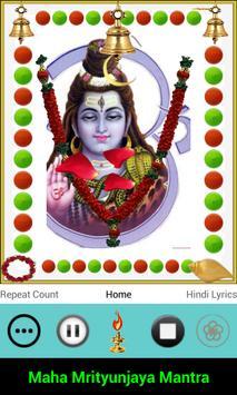 Maha Mrityunjaya Mantra स्क्रीनशॉट 1