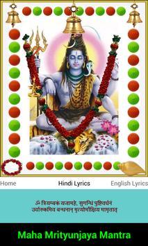 Maha Mrityunjaya Mantra स्क्रीनशॉट 2