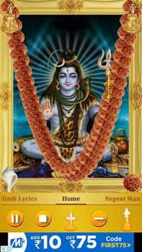 Maha Mrityunjaya Mantra : Lord Shiva Wallpaper screenshot 3