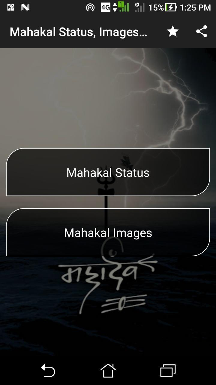 Mahakal status images story videos for android apk download
