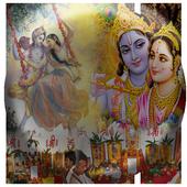 Meera shyam bhajan icon