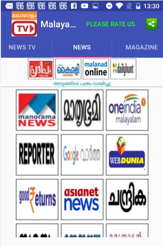 Malayalam News Live for Android - APK Download