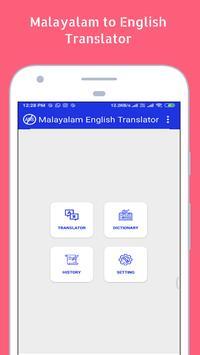 Malayalam To English Translator -Dictionary poster