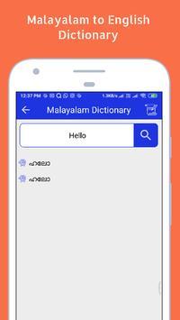 Malayalam To English Translator -Dictionary screenshot 4