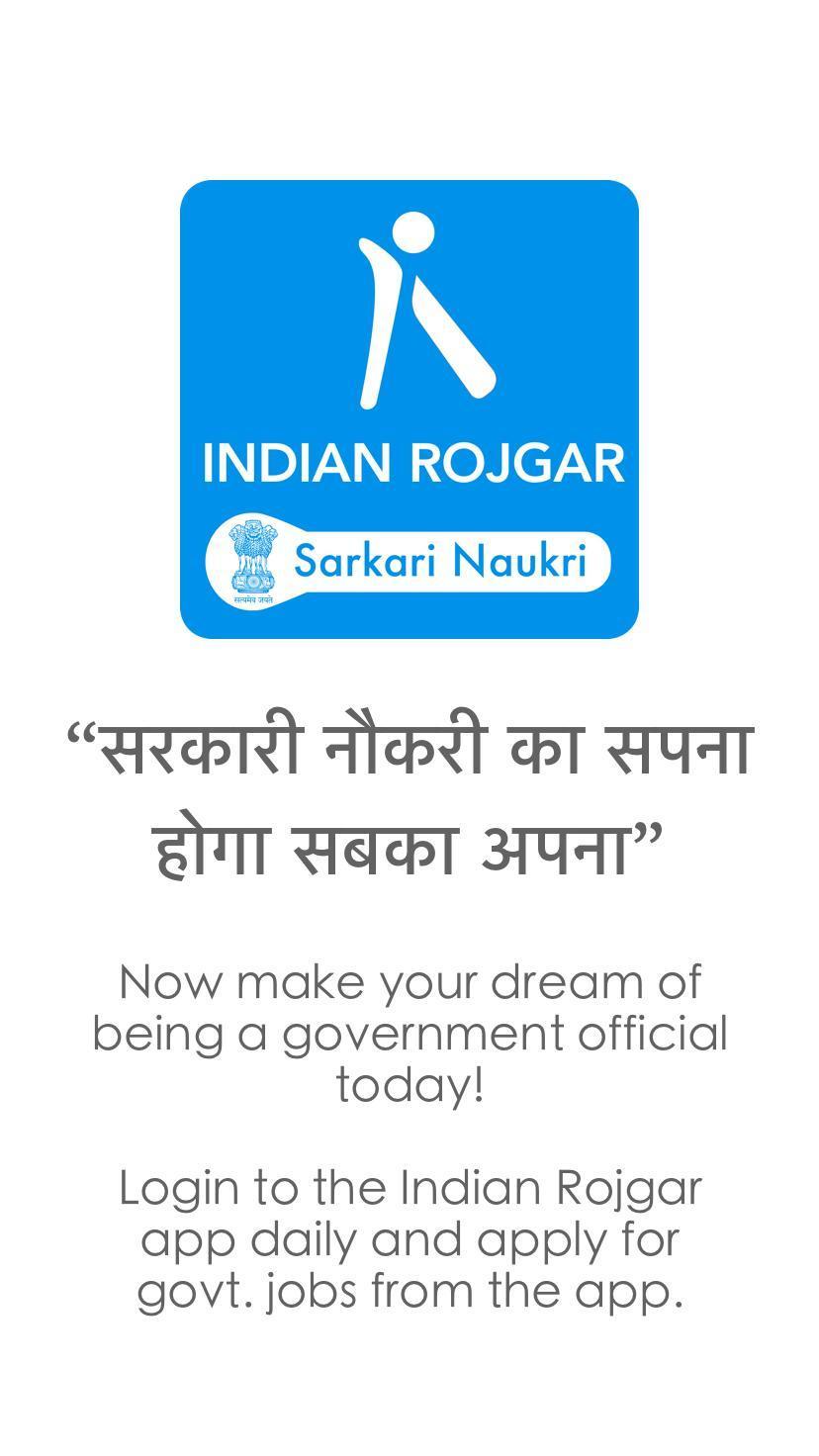 Sarkari Naukri for Android - APK Download
