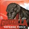Game Guide Godzilla Defense Force APK