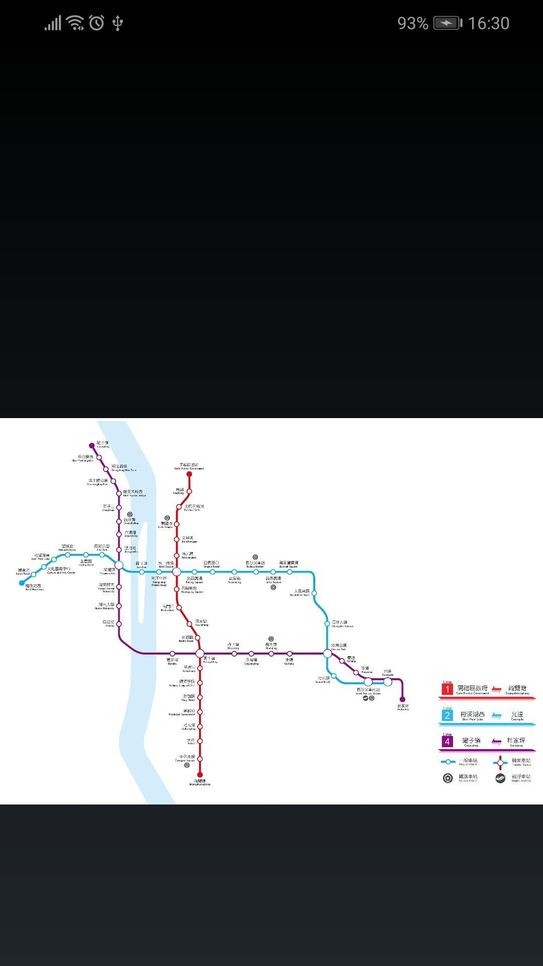 Hangzhou Subway Map English.Changsha Metro Map For Android Apk Download