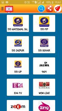 Marathi Live TV Online for Android - APK Download