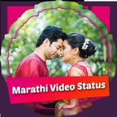 Marathi Video Status 2019 icon
