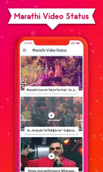 Marathi Video Status 2019 poster