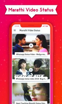 Marathi Video Status 2019 screenshot 1