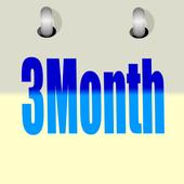 3月を一度に見れる【実用カレンダー】予定の重なりが一目で・無料 icon