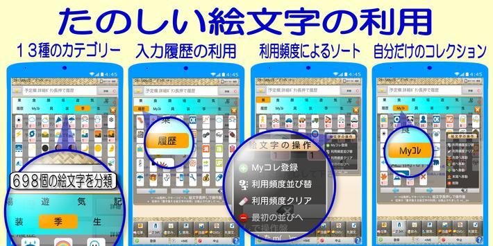 3月を一度に見れる【実用カレンダー】予定の重なりが一目で・無料 screenshot 6