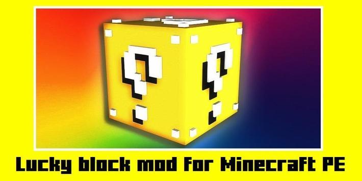 Lucky block mod for Minecraft screenshot 1