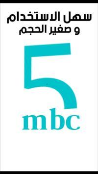 MBC 5 TV Live - المغرب العربي capture d'écran 2