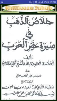 Khilâssou Zahab screenshot 2