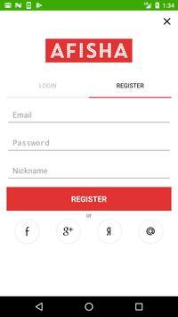 Afisa ID Controll screenshot 1