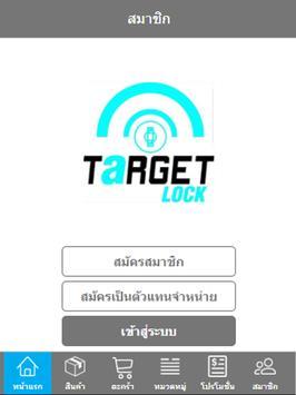 Target Lock screenshot 5