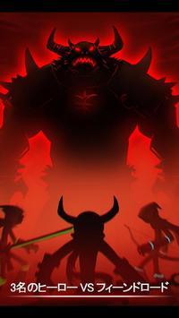 リーグ・オブ・スティックマン  Free- Shadow legends(Dreamsky) スクリーンショット 1
