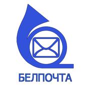 Belpochta app and widget icon