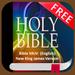 Biblia NKJV (Ingles), sin conexion a internet.