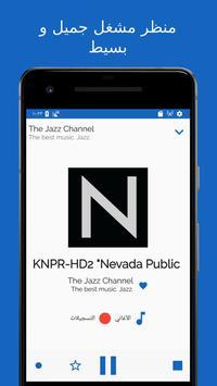 راديو على المباشر Nevada تصوير الشاشة 1