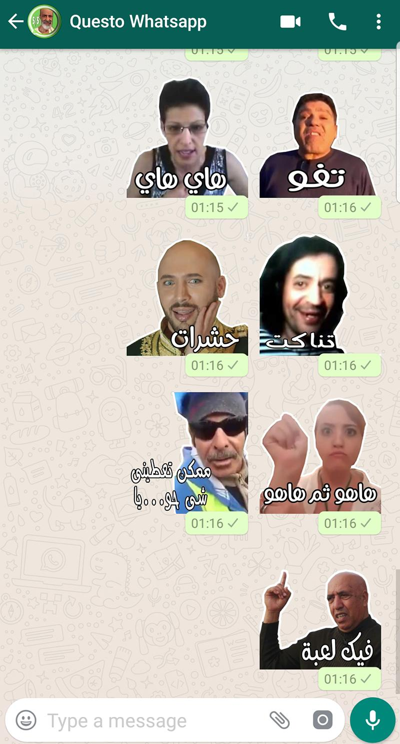 ملصقات واتساب مغربية Wastickerapps Maroc Stickers For Android