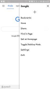 FZ Browser screenshot 1