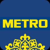 METRO Kazakhstan icon