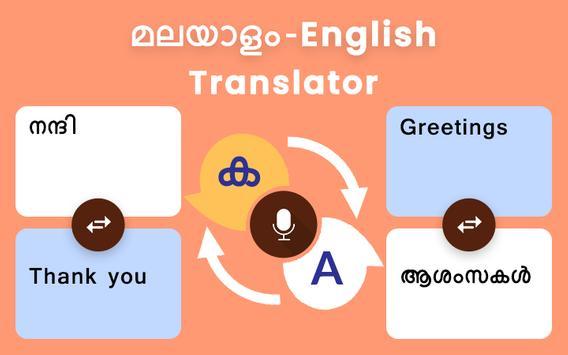 Malayalam English Translator poster