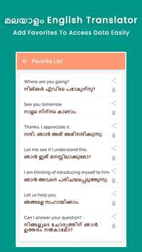 Malayalam English Translator screenshot 4