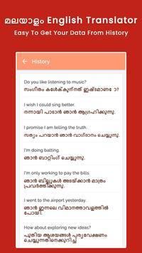 Malayalam English Translator screenshot 5