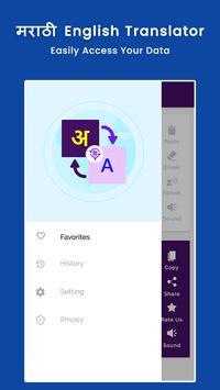 Marathi English Translator screenshot 3