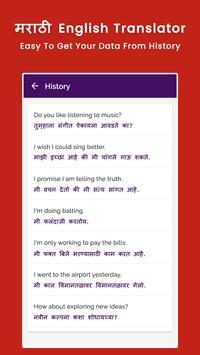 Marathi English Translator screenshot 5