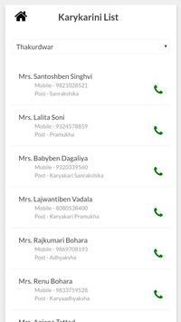 Mewad Mahila Mandal screenshot 8