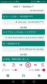 Shadowing初級 syot layar 1