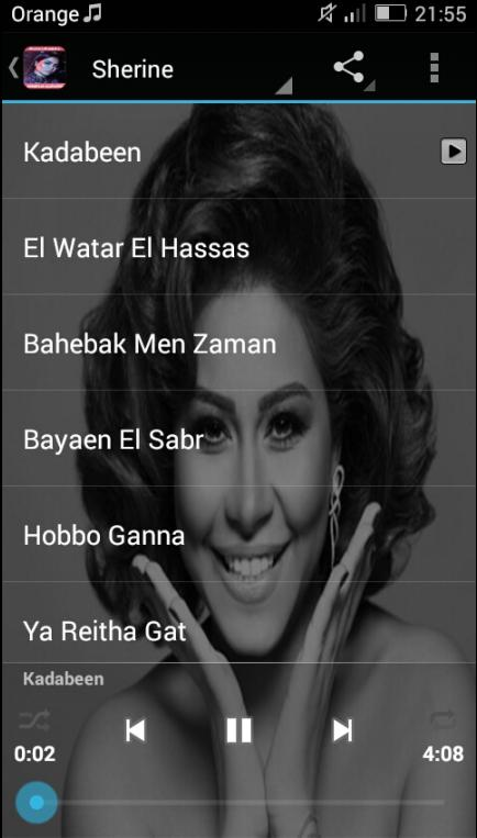 Sherine 2019 أغاني شيرين عبد الوهاب بدون أنترنيت For