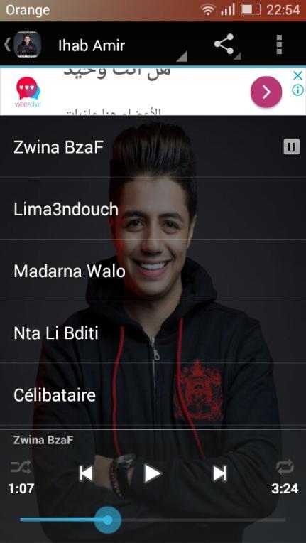 TÉLÉCHARGER CELIBATAIRE IHAB AMIR MP3 GRATUITEMENT
