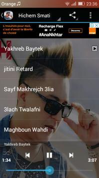 Hisham Smati 2018 - أغاني هشام السماتي screenshot 1