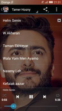 Tamer Hosny 2019 - أغاني تامر حسني بدون أنترنيت screenshot 1