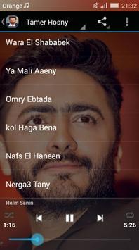 Tamer Hosny 2019 - أغاني تامر حسني بدون أنترنيت screenshot 3