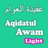 Aqidatul Awam App Light icon