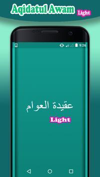 Aqidatul Awam App Light poster
