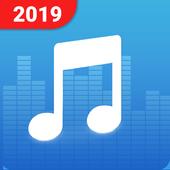 音楽プレーヤー - オーディオプレーヤー アイコン