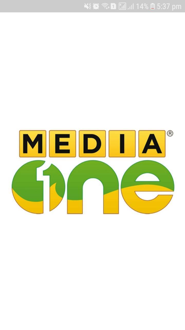 MediaOne TV poster
