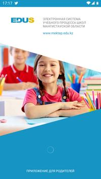 Mektep.EDUS для родителей poster