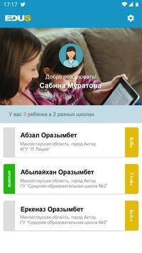 Mektep.EDUS для родителей screenshot 1