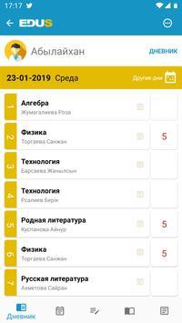 Mektep.EDUS для родителей screenshot 2